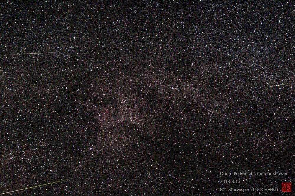 Perseid meteor shower thrills stargazers - NY Daily News  |Meteor Shower Calendar 2013 North America